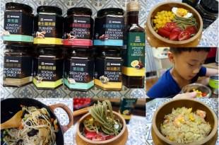 台灣在地好食|毓秀私房醬+良心手工麵:台式炒麵炊飯,綠藻冷麵,切仔麵,蔥爆豬肉,梅干肉燥