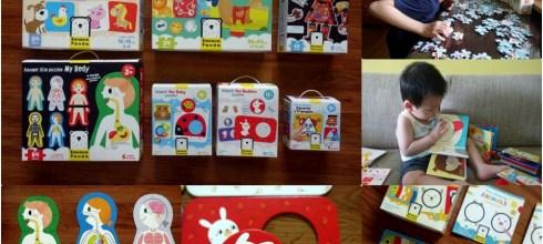 [揪團]8月拼圖團:美國Banana Panda超大地板地圖, 科普觀察拼圖, 學習隨行盒,童書閃卡
