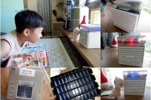 最強CP值四機合一|Nexfan Ultra UV-C 四合一冰風扇|空氣清淨+電風扇+加溼機+香氛機