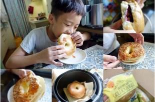 準備小孩早餐超省事,布朗主廚冷凍貝果,8分鐘就上桌