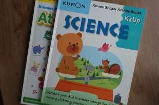Kumon功文教育|STEM主題Science貼紙遊戲書, 還有2歲以上孩子的大尺寸貼紙書