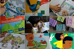 [揪團]6月書團:Kumon功文美勞貼紙遊戲書, 咬咬書, Reading Line有聲CD讀本,中文童書,足渡蘭