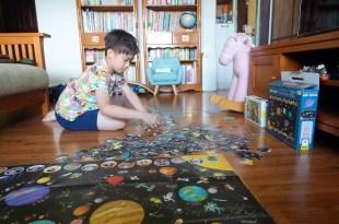 拼圖界的百科小學堂 美國Banana Panda 300片「宇宙探險地板拼圖」