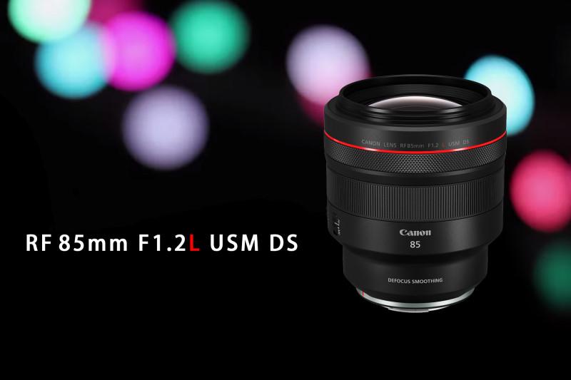 Canon 散景愛好者的終極人像鏡頭 RF 85mm F1.2L USM DS