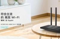 Wi-Fi 5 再進化!強勢顛覆主流規格,TP-Link Archer C80路由器新登場!