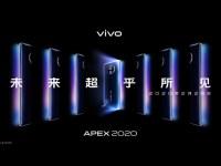 vivo發布APEX 2020