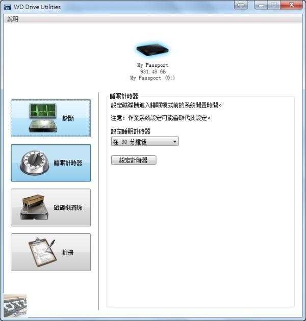 老貓測3C - WD (Western Digital) My Passport 1TB 2 5吋外接式行動硬碟