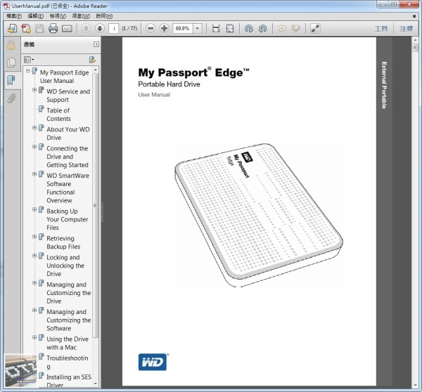 老貓測3C - WD (Western Digital) My Passport Edge 500GB 評測