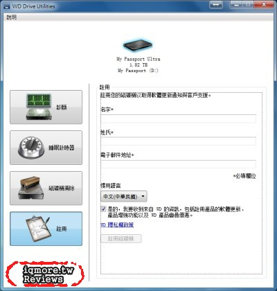 老貓測3C - WD (Western Digital) My Passport Ultra 2TB 2 5吋外接式