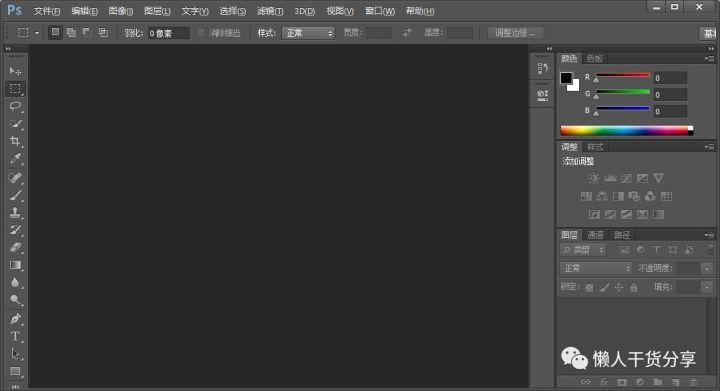 Photoshop cs6免安裝官方中文版 - ITW01