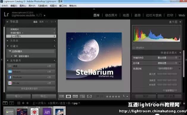 Adobe Lightroom 6.0中文 破解 版下載(64位)軟體和安裝教程 - ITW01