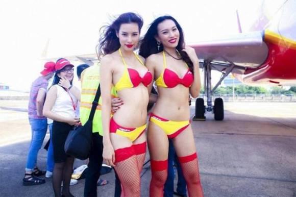 Sometimes Vietnamese Airline Company