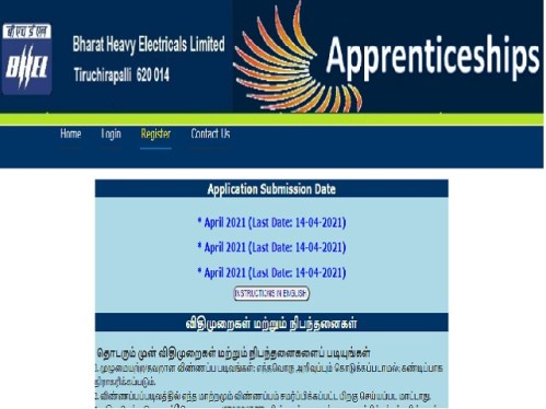 BHEL Apprentice Vacancy Recruitment 2021