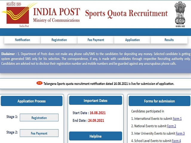 Telangana Post Office Recruitment 2021