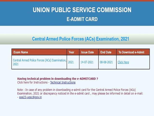 यूपीएससी सीएपीएफ एडमिट कार्ड 2021