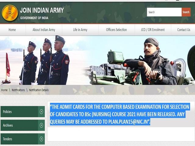 भारतीय सेना मनसे एडमिट कार्ड 2021