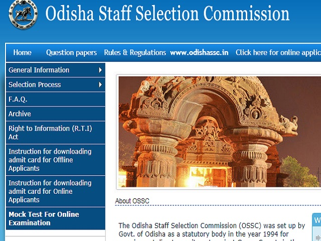 OSSC Civil Defense Instructor and Store Inspector Recruitment 2021 Notification