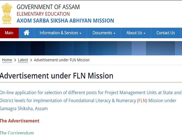 SSA Assam Recruitment 2021