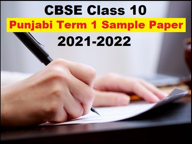 CBSE Class 10 Punjabi Term 1 Sample Paper 2021-22