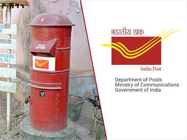 दिल्ली पोस्टल सर्कल भर्ती 2021