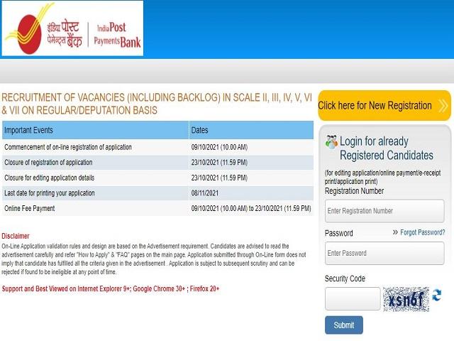 IPPB Recruitment 2021