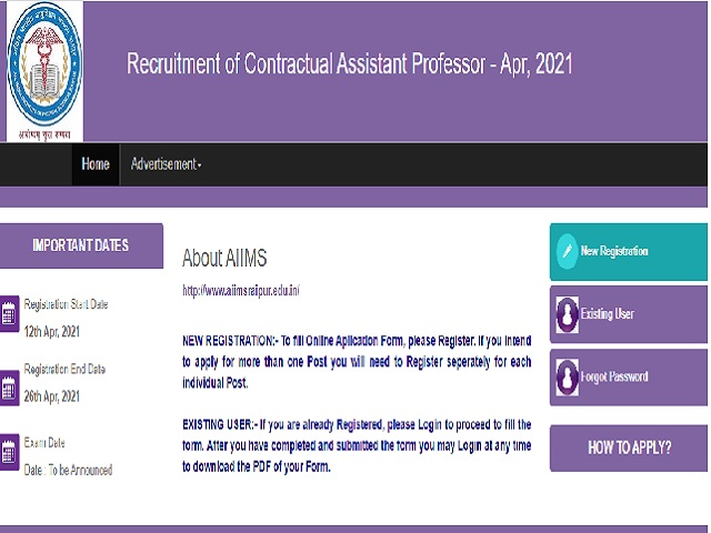 AIIMS Raipur Recruitment 2021 for Assistant Professor Posts, Salary upto 1.5 Lakh