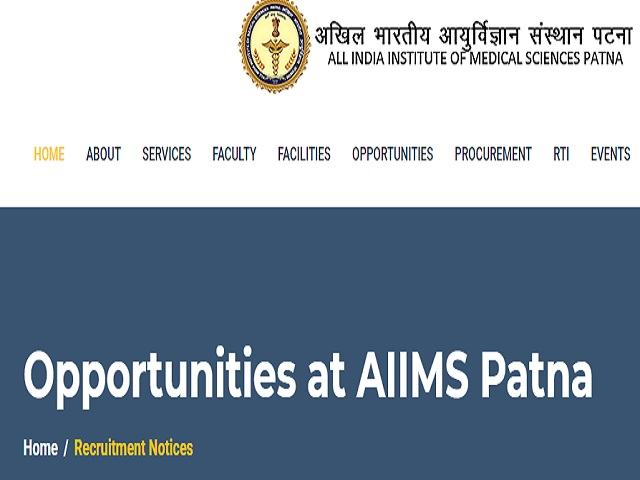 AIIMS Patna Interview Schedule 2021 for DEO and other Postponed due to COVID-19 @aiimspatna.org