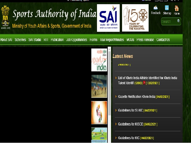 Sports Authority of India Recruitment 2021 Notification OUT for 300 Coach Posts, Apply Online from 20 Apr