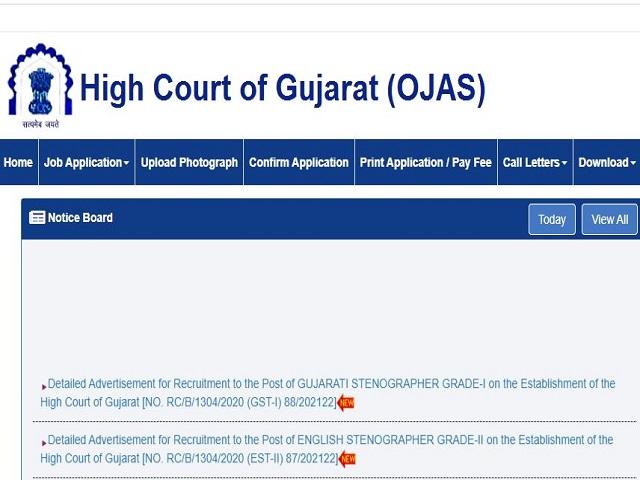 Apply Online for Steno Posts @hc-ojas.gujarat.gov.in