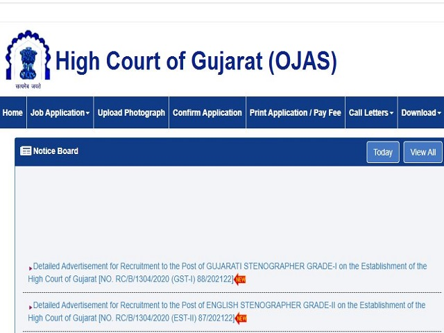 Apply Online for Steno Posts @hc-ojas.gujarat.gov.in