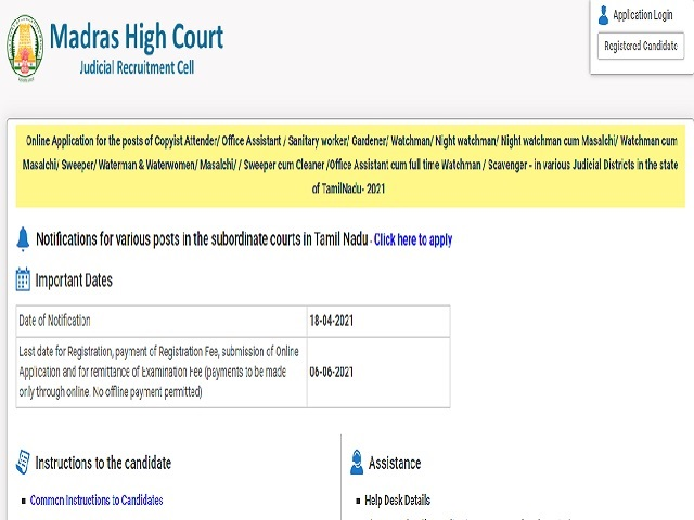 Madras High Court Recruitment 2021 for 3557 Office Asst, Sweeper & Other posts, 8th pass can apply