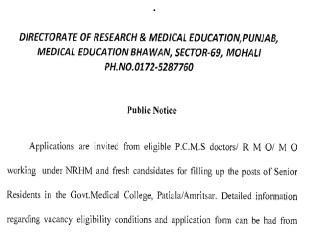 DME Punjab Recruitment 2021 for 184 SR Posts, Download Application Form @ punjabmedicaleducation.org