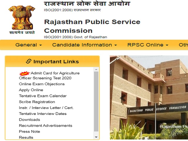 RPSC RAS Interview Schedule 2021 Postponed Partially for State/Subordinate Services @rpsc.rajasthan.gov.in