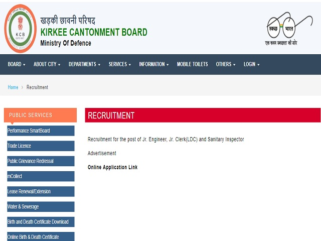 Apply Online for Junior Clerk, Junior Engineer and Sanitary Inspector Posts