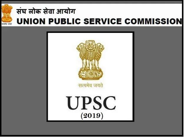 Check Exam Date, Eligibility and Other Updates