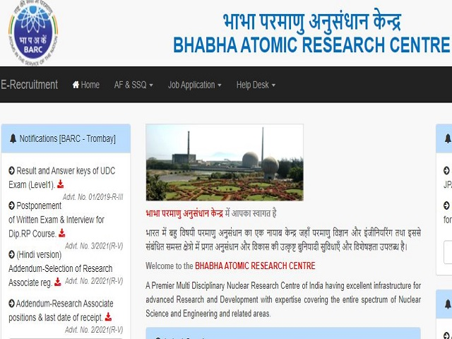Download Answer Key @recruit.barc.gov.in, Phase 2 Exam Date Soon