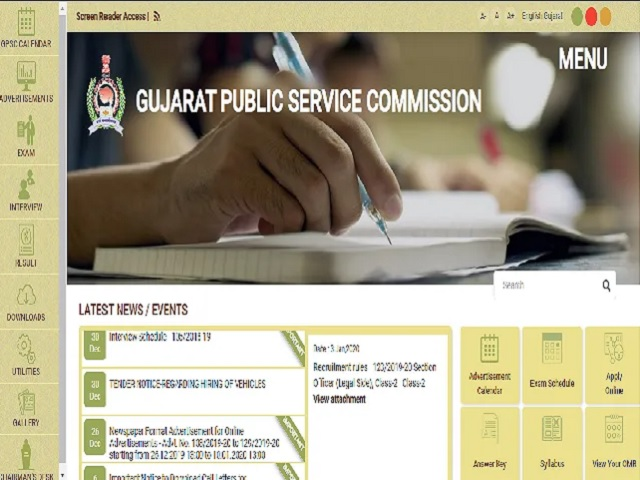 GPSC Prelims Result 2021 Out for Section Officer Class-2 Post @gpsc.gujarat.gov.in, Check Cut off Marks