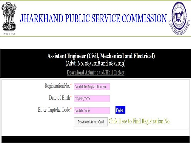JPSC AE Admit Card 2021 Out @jpsc.gov.in, Download Assistant Engineer Hall Ticket Here