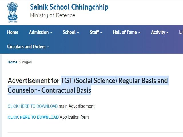 सैनिक स्कूल छंगछी भर्ती २०२१: टीजीटी (सामाजिक विज्ञान) के लिए नियमित आधार और काउंसलर संविदात्मक पदों के लिए आवेदन करें