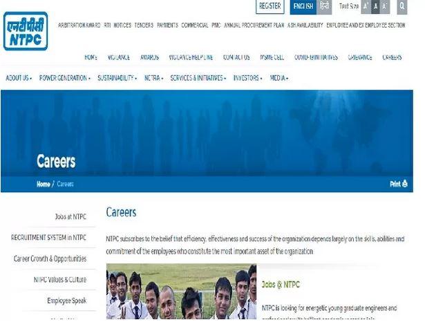 230 सहायक अभियंता (एई) और सहायक केमिस्ट पदों के लिए एनटीपीसी भर्ती 2021, ऑनलाइन @ ntpccareers.net लागू करें