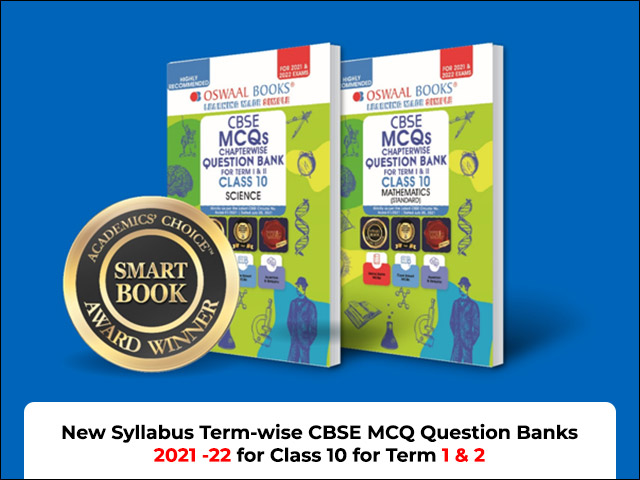 CBSE Term-wise Syllabus 2021-22 Class 10, 12 - Term 1 & 2 MCQ Question Banks Launched