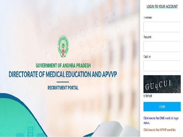 AP CFW Recruitment 2021 for 453 Civil Asst Surgeon Specialists posts, Download NHM AP Notification @cfw.ap.nic.in