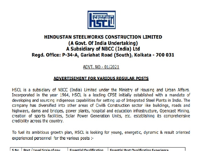 HSCL Recruitment 2021 Notification 20 Managerial Posts, Earn upto 2 Lakh