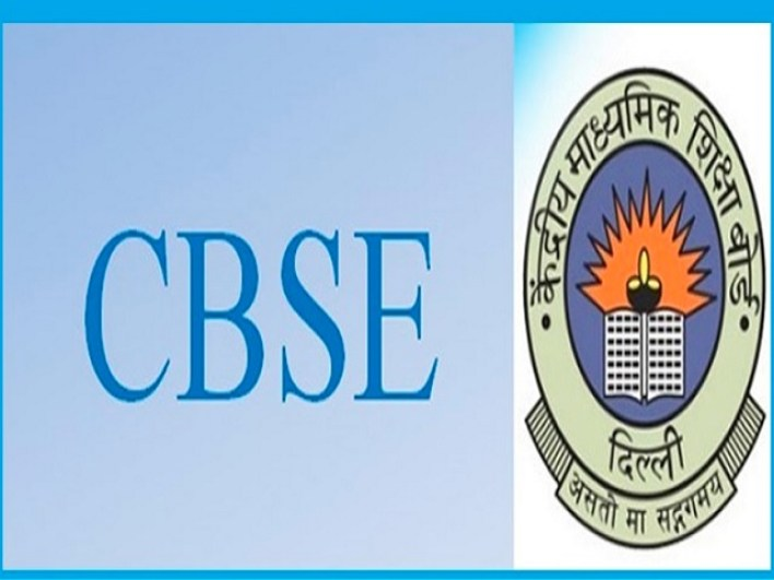 cbse 10th result 2021: board releases additional faqs on evaluation criteria, download at cbse.gov.in