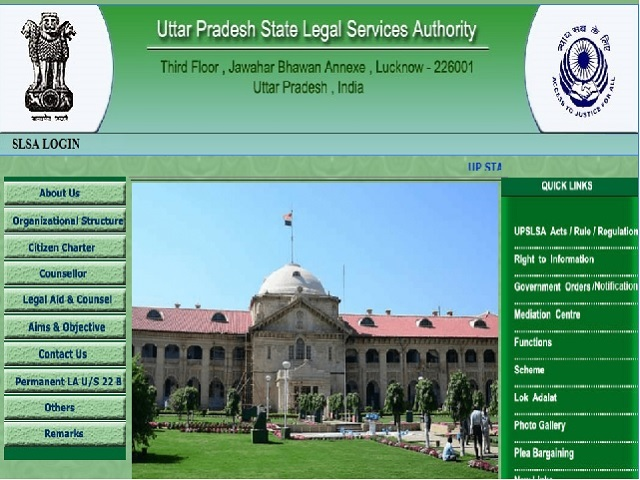 UPSLSA Recruitment 2021 for Chairman, Permanent Lok Adalats in 22 districts