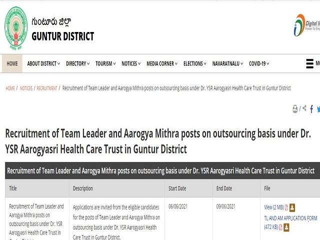 Guntur Recruitment 2021 for Aarogya Mithra and Team Leader Posts, Download Notice @guntur.ap.gov.in