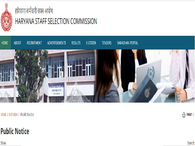 HSSC Excise Taxation Inspector Final Answer Key 2021 OUT @hssc.gov.in, Download Set Wise Answer Key PDF Here