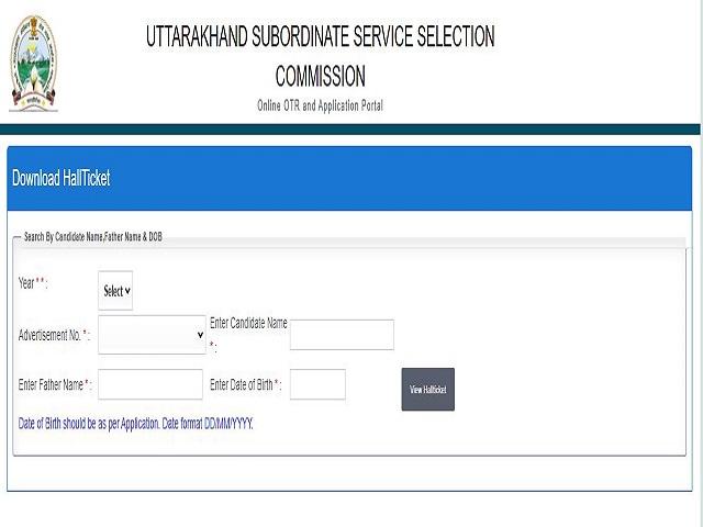Download Link for Hall Ticket @sssc.uk.gov.in