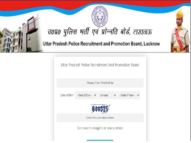 up police PET 2021