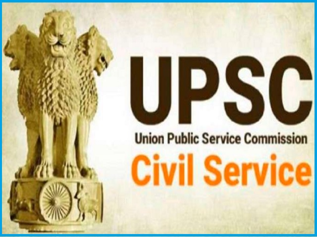 Will UPSC (IAS) Prelims 2021 Be Postponed? Check Official Updates & Complete Details
